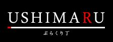 焼肉のタレギフト、お鍋セット、惣菜、デザート等の通販|USHIMARU